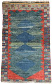 Gabbeh Rustic Tappeto 93X153 Moderno Fatto A Mano Blu Scuro/Blu (Lana, Persia/Iran)