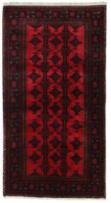 Beluch Tappeto 100X187 Orientale Fatto A Mano Rosso Scuro (Lana, Persia/Iran)