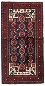 Beluch Tappeto 105X203 Orientale Fatto A Mano Rosso Scuro (Lana, Persia/Iran)