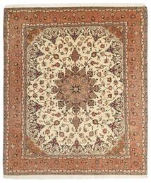 Tabriz 50 Raj Tappeto 202X247 Orientale Tessuto A Mano Marrone/Beige (Lana/Seta, Persia/Iran)