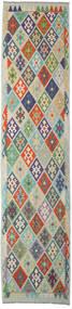Kilim Afghan Old Style Tappeto 90X395 Orientale Tessuto A Mano Alfombra Pasillo Grigio Chiaro/Grigio Scuro (Lana, Afghanistan)