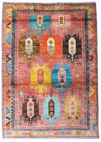 Moroccan Berber - Afghanistan Tappeto 123X170 Moderno Fatto A Mano Rosa Chiaro/Ruggine/Rosso (Lana, Afghanistan)