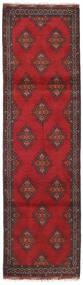 Afghan Tappeto 82X292 Orientale Fatto A Mano Alfombra Pasillo Rosso Scuro/Grigio Scuro (Lana, Afghanistan)