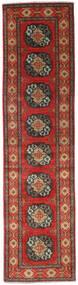Afghan Tappeto 78X304 Orientale Fatto A Mano Alfombra Pasillo Grigio Scuro/Ruggine/Rosso (Lana, Afghanistan)