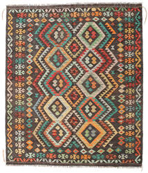 Kilim Afghan Old Style Tappeto 161X190 Orientale Tessuto A Mano Grigio Scuro/Rosso Scuro (Lana, Afghanistan)