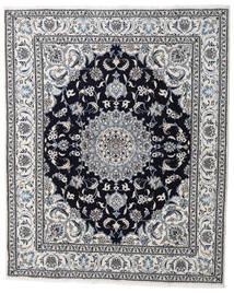Nain Tappeto 198X238 Orientale Fatto A Mano Grigio Chiaro/Blu Scuro (Lana, Persia/Iran)