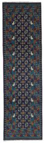 Afghan Tappeto 80X300 Orientale Fatto A Mano Alfombra Pasillo Blu Scuro/Marrone Scuro (Lana, Afghanistan)
