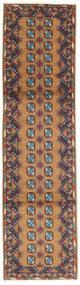 Afghan Tappeto 80X300 Orientale Fatto A Mano Alfombra Pasillo Marrone Chiaro/Nero (Lana, Afghanistan)