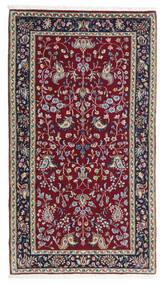 Kirman Tappeto 70X128 Orientale Fatto A Mano Rosso Scuro/Grigio Scuro (Lana, Persia/Iran)