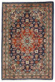 Tabriz Tappeto 57X82 Orientale Fatto A Mano Nero/Grigio Scuro (Lana, Persia/Iran)