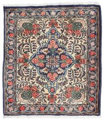 Bidjar Tappeto 62X70 Orientale Fatto A Mano Beige/Nero (Lana, Persia/Iran)