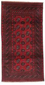 Afghan Tappeto 101X191 Orientale Fatto A Mano Rosso Scuro/Marrone Scuro (Lana, Afghanistan)