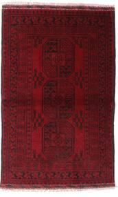 Afghan Tappeto 90X142 Orientale Fatto A Mano Rosso Scuro/Marrone Scuro (Lana, Afghanistan)