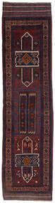 Kilim Golbarjasta Tappeto 70X270 Orientale Tessuto A Mano Alfombra Pasillo Blu Scuro/Rosso Scuro (Lana, Afghanistan)