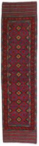 Kilim Golbarjasta Tappeto 65X276 Orientale Tessuto A Mano Alfombra Pasillo Marrone Scuro/Rosso Scuro (Lana, Afghanistan)