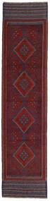 Kilim Golbarjasta Tappeto 58X250 Orientale Tessuto A Mano Alfombra Pasillo Rosso Scuro/Grigio Scuro (Lana, Afghanistan)