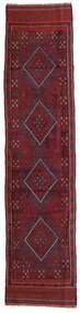 Kilim Golbarjasta Tappeto 57X248 Orientale Tessuto A Mano Alfombra Pasillo Rosso Scuro/Porpora Scuro (Lana, Afghanistan)