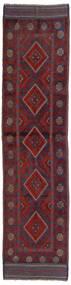 Kilim Golbarjasta Tappeto 60X226 Orientale Tessuto A Mano Alfombra Pasillo Rosso Scuro/Grigio Scuro (Lana, Afghanistan)