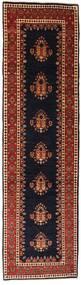 Gabbeh Kashkooli Tappeto 83X300 Moderno Fatto A Mano Alfombra Pasillo Marrone Scuro/Rosso Scuro (Lana, Persia/Iran)