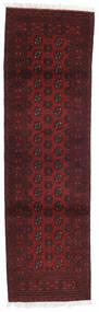 Afghan Tappeto 87X284 Orientale Fatto A Mano Alfombra Pasillo Rosso Scuro/Marrone Scuro (Lana, Afghanistan)