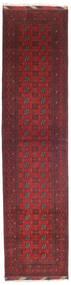 Afghan Tappeto 84X349 Orientale Fatto A Mano Alfombra Pasillo Rosso Scuro/Marrone Scuro (Lana, Afghanistan)