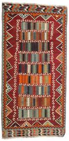Kilim Vintage Tappeto 126X255 Orientale Tessuto A Mano Rosso Scuro/Marrone Scuro (Lana, Persia/Iran)