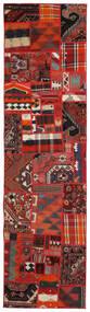 Tekkeh Kilim Tappeto 80X300 Moderno Tessuto A Mano Alfombra Pasillo Ruggine/Rosso/Rosso Scuro (Lana, Persia/Iran)
