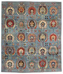 Kazak Tappeto 246X294 Orientale Fatto A Mano Rosso Scuro/Blu (Lana, Afghanistan)