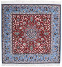 Isfahan Ordito In Seta Tappeto 209X210 Orientale Fatto A Mano Quadrato Violet Clair/Rosso Scuro (Lana/Seta, Persia/Iran)