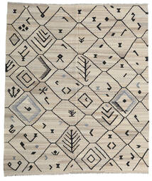 Kilim Moderni Tappeto 254X289 Moderno Tessuto A Mano Grigio Chiaro/Grigio Scuro Grandi (Lana, Afghanistan)