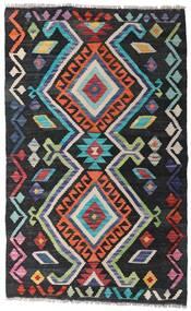 Kilim Afghan Old Style Tappeto 79X128 Orientale Tessuto A Mano Nero/Grigio Chiaro (Lana, Afghanistan)