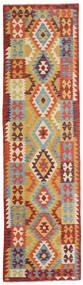 Kilim Afghan Old Style Tappeto 84X302 Orientale Tessuto A Mano Alfombra Pasillo Marrone Chiaro/Rosso Scuro (Lana, Afghanistan)