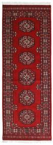 Pakistan Bukara 3Ply Tappeto 75X204 Orientale Fatto A Mano Alfombra Pasillo Rosso Scuro/Rosso (Lana, Pakistan)