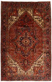 Heriz Tappeto 258X397 Orientale Fatto A Mano Marrone Scuro/Rosso Scuro Grandi (Lana, Persia/Iran)
