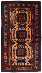 Beluch Tappeto 105X180 Orientale Fatto A Mano Blu Scuro/Rosso Scuro (Lana, Afghanistan)