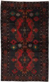 Beluch Tappeto 109X184 Orientale Fatto A Mano Nero/Marrone Scuro (Lana, Afghanistan)