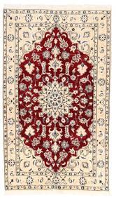 Nain Tappeto 122X210 Orientale Fatto A Mano Beige/Rosa Chiaro (Lana, Persia/Iran)