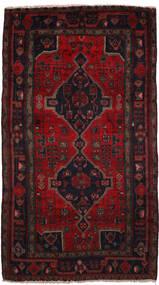 Koliai Tappeto 150X280 Orientale Fatto A Mano Nero/Rosso Scuro (Lana, Persia/Iran)