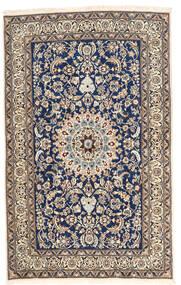 Nain Tappeto 157X252 Orientale Fatto A Mano Grigio Chiaro/Beige/Porpora Scuro (Lana, Persia/Iran)