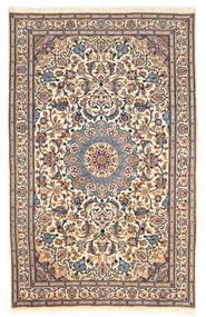 Nain Tappeto 155X255 Orientale Fatto A Mano Marrone Scuro/Beige (Lana, Persia/Iran)