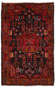 Nahavand Tappeto 165X260 Orientale Fatto A Mano Marrone Scuro/Rosso Scuro/Ruggine/Rosso (Lana, Persia/Iran)