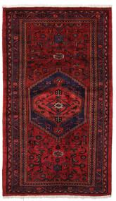 Hamadan Tappeto 124X210 Orientale Fatto A Mano Rosso Scuro (Lana, Persia/Iran)