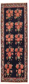 Afshar/Sirjan Tappeto 83X247 Orientale Fatto A Mano Alfombra Pasillo Nero/Ruggine/Rosso (Lana, Persia/Iran)