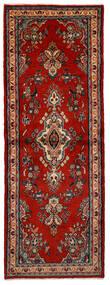 Mehraban Tappeto 74X236 Orientale Fatto A Mano Alfombra Pasillo Rosso Scuro/Marrone Scuro (Lana, Persia/Iran)