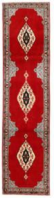 Senneh Tappeto 75X300 Orientale Fatto A Mano Alfombra Pasillo Rosso/Rosso Scuro (Lana, Persia/Iran)