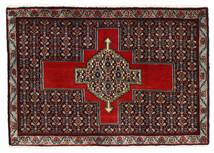 Senneh Tappeto 56X82 Orientale Fatto A Mano Rosso Scuro/Marrone Scuro (Lana, Persia/Iran)