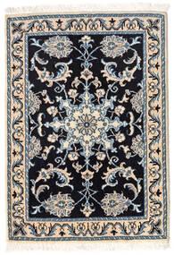 Nain Tappeto 62X88 Orientale Fatto A Mano Beige/Grigio Scuro/Grigio Chiaro (Lana, Persia/Iran)