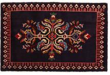 Keshan Tappeto 63X97 Orientale Fatto A Mano Porpora Scuro/Rosso Scuro (Lana, Persia/Iran)