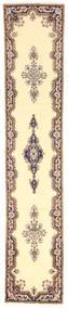 Kirman Tappeto 72X350 Orientale Fatto A Mano Alfombra Pasillo Giallo/Marrone Scuro (Lana, Persia/Iran)