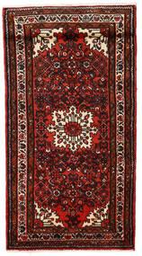 Hosseinabad Tappeto 68X129 Orientale Fatto A Mano Rosso Scuro (Lana, Persia/Iran)